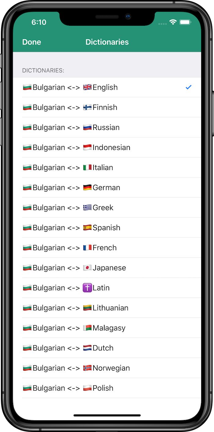 Bulgarian dictionaries app for iOS