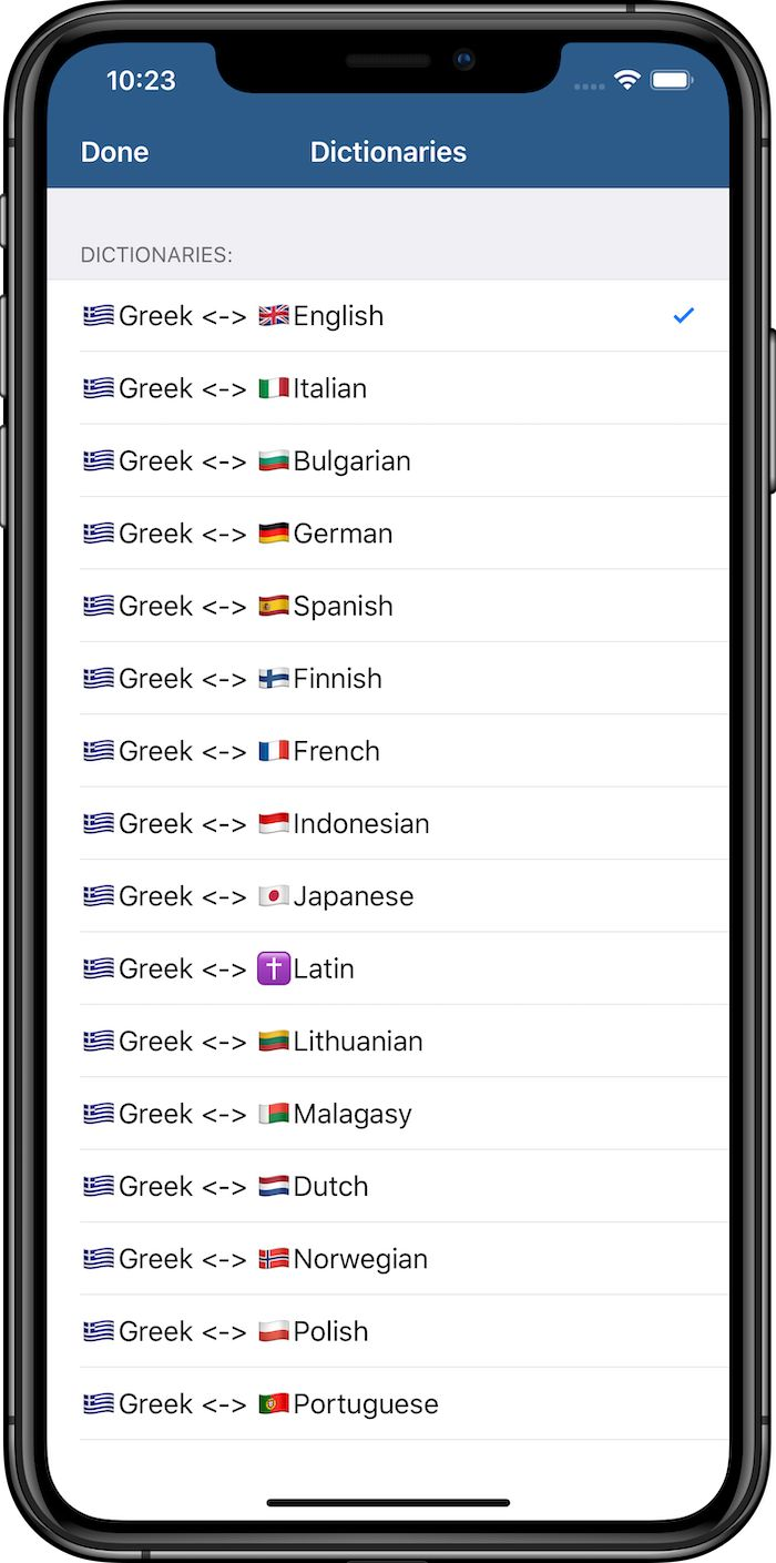 Greek dictionaries app for iOS